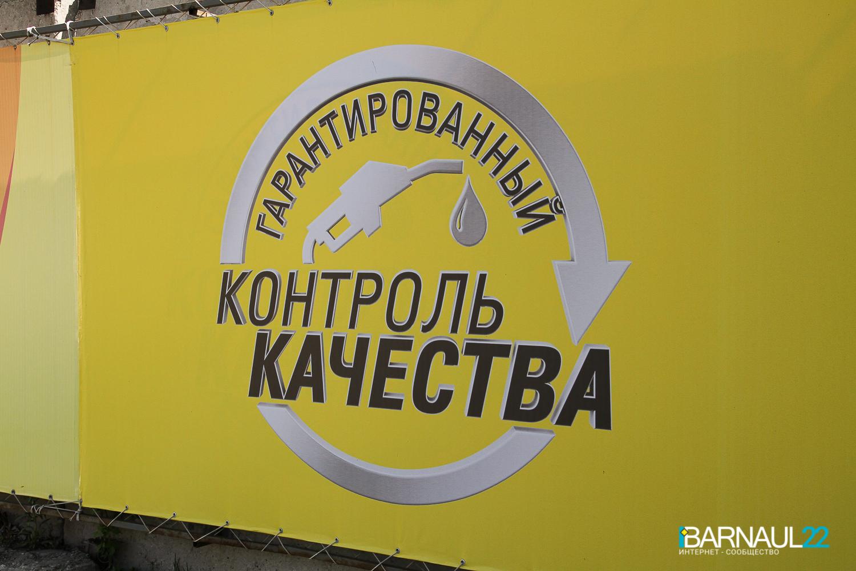Контрольная закупка топлива Итоги Для контрольной закупки выбрали заправки наиболее распространенных в Барнауле федеральных брендов Лукойл Газпромнефть и Роснефть